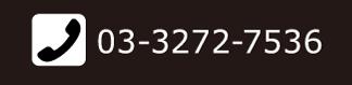 木村屋本店 東京駅八重洲北口店 電話番号 03-3272-7536